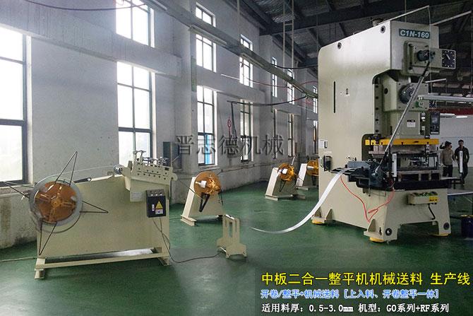 二合一配滚轮送料机生产线,二合一整平送料生产线