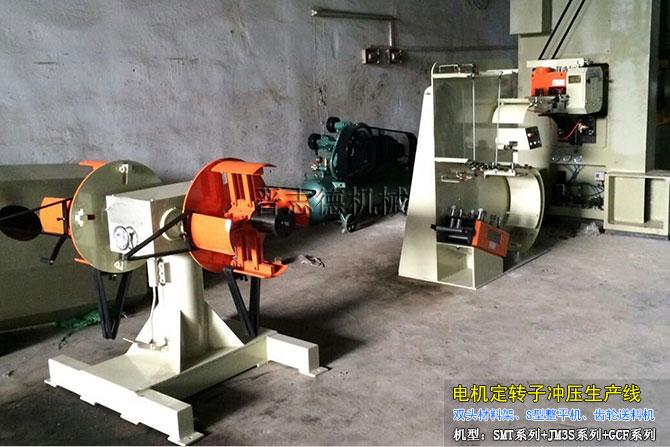 定转子冲片生产线,电机铁芯冲压生产线,转子冲片生产线
