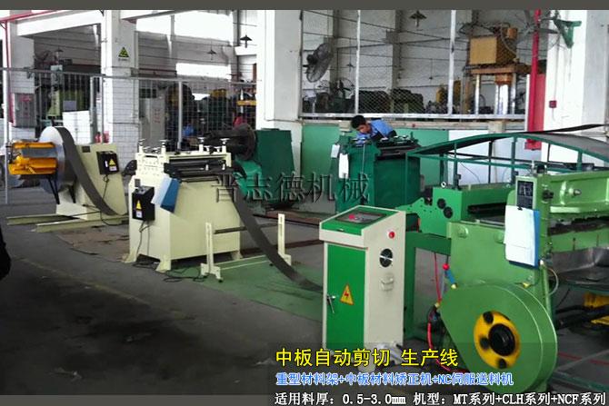 中板剪切生产线,中厚板热轧剪切生产线,高速飞剪横切生产线