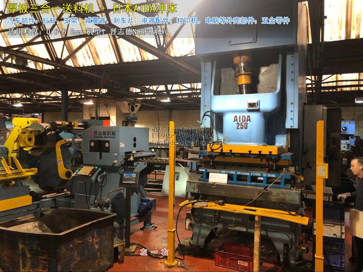 德国送料器厂,德国三合一数控送料机