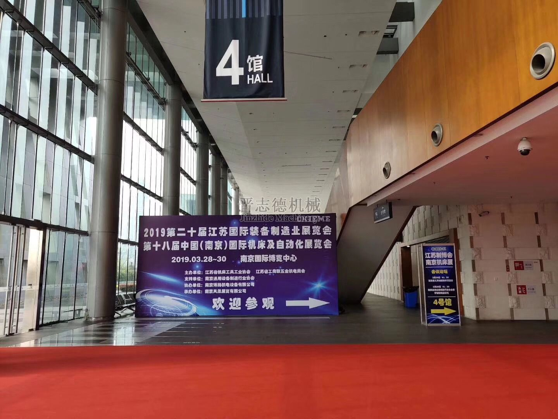 南京国际机床展,国际机床展会