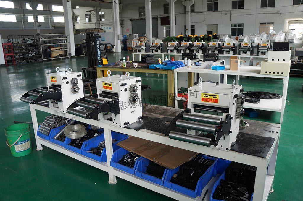 数控送料机生产,数控送料机生产厂家