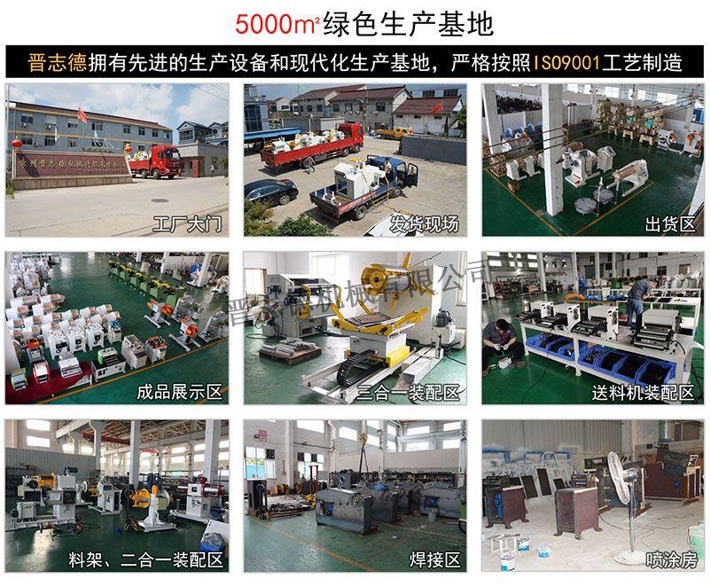 数控送料机生产厂家