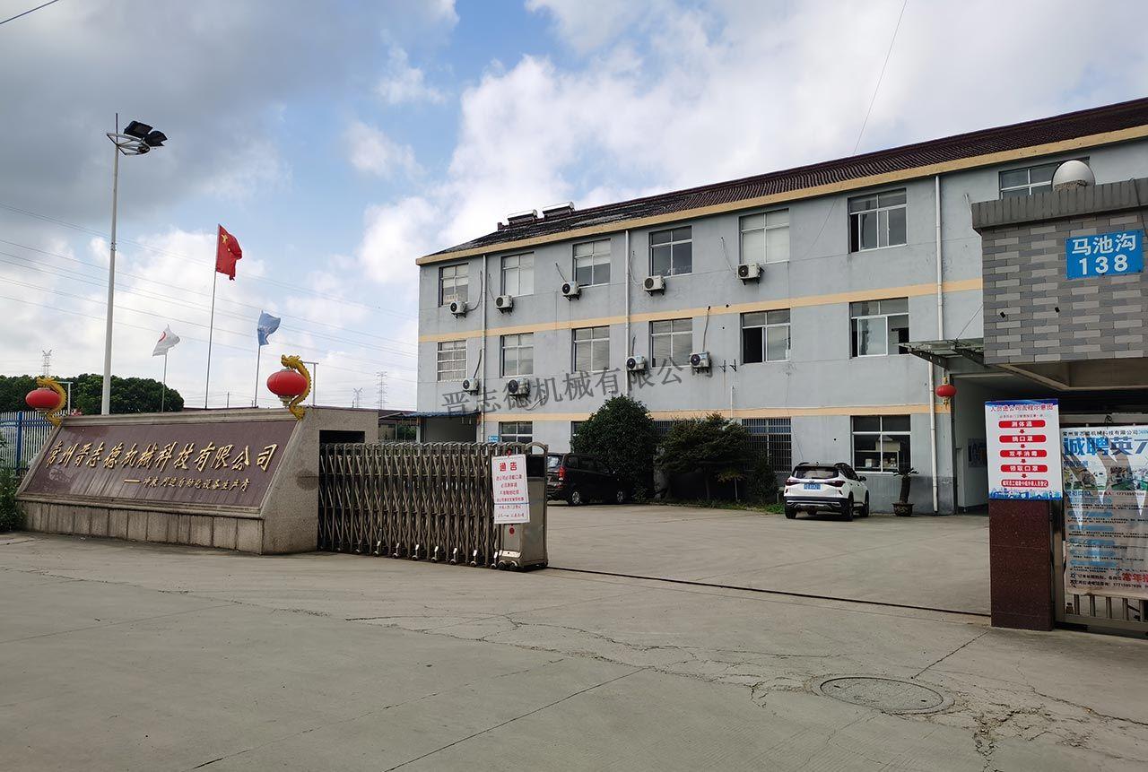 江苏送料器工厂门岗管理
